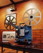 16mmフィルムも映写可能