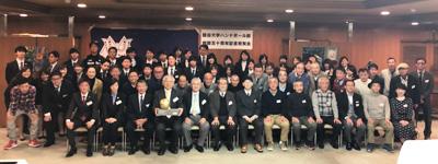 創部50周年祝賀会(2017.12.3)