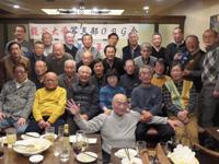 2020年新年会(2020.2.2 大阪梅田)