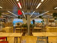 Café Ryukoku &